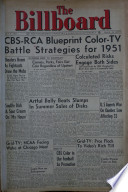 7 Jul 1951