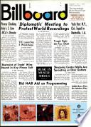 5 Dec 1970